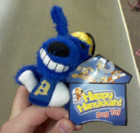 Hannukah dog toy