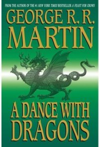 Cover art for A Dance with Dragons by George R R Martin